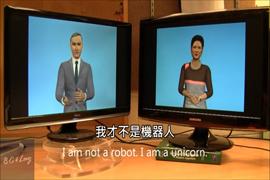 让两个聊天机器人互相对话,不可思议的一幕发生了