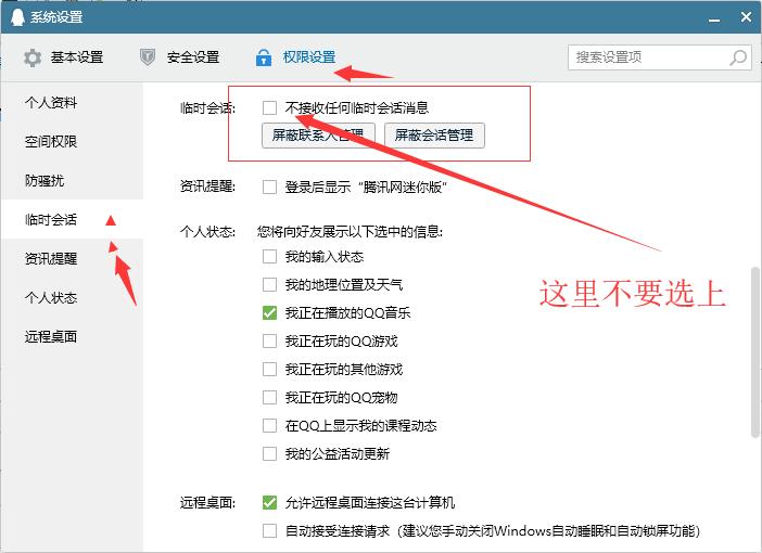 QQ客服代码,QQ客服代码,QQ会话代码2.png
